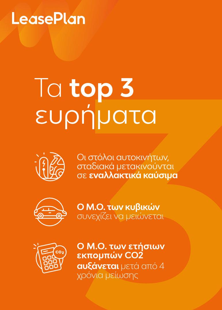 www.autoservice.cm.gr_LP