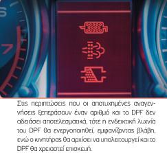 ARGYROPOULOS6