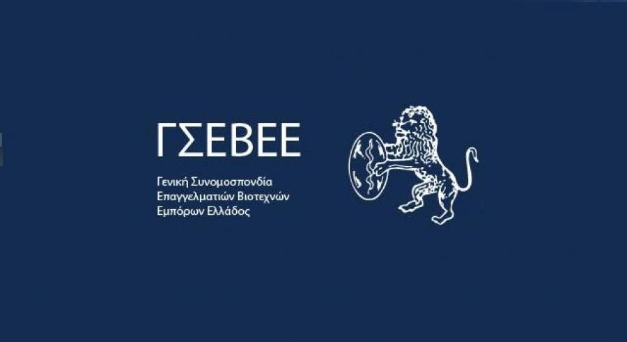 infoservice.com.gr