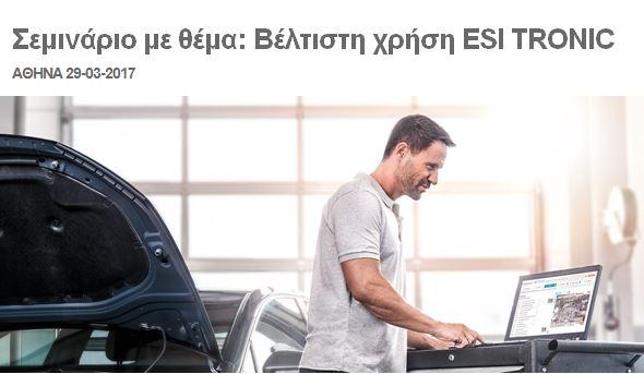 autoservice.com.gr_1_tetoma