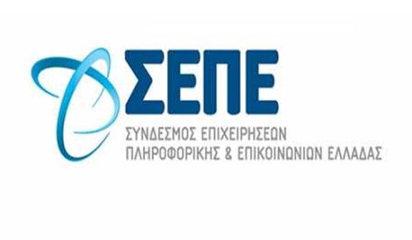 autoservice.com.gr_SEPE