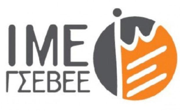 autoservice.com.gr_IME