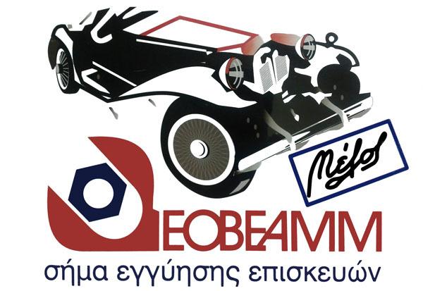 fanovafes.com.gr