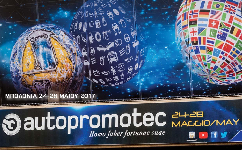 autoservice.com.gr