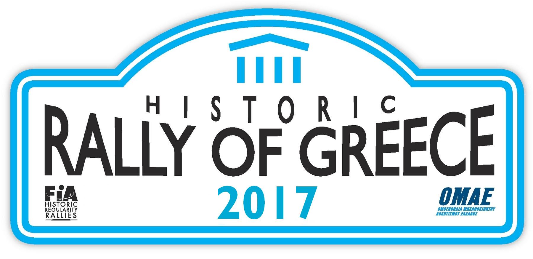 autoservice.com.gr_Rally_02
