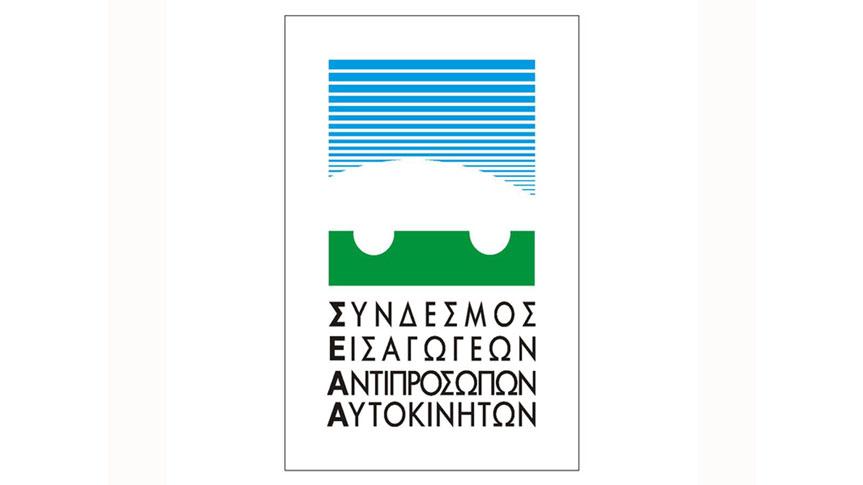 autoservice.com.gr_seaa