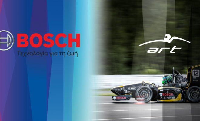 autoservice.com.gr_bosch-art
