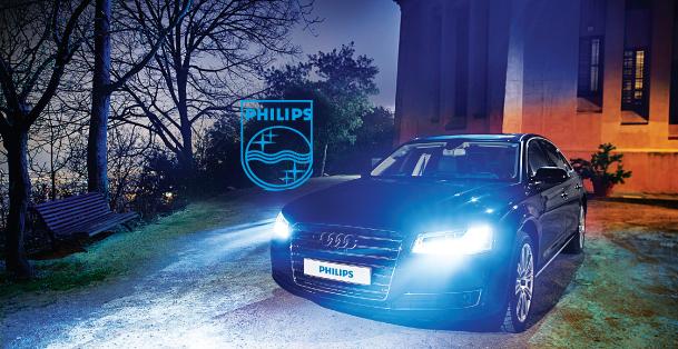 autoservice.com.gr_Philips_5_