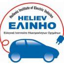 autoservice.com.gr_heliev_