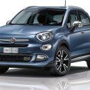 autoservice.com.gr__Fiat_Famiglia Mirror_