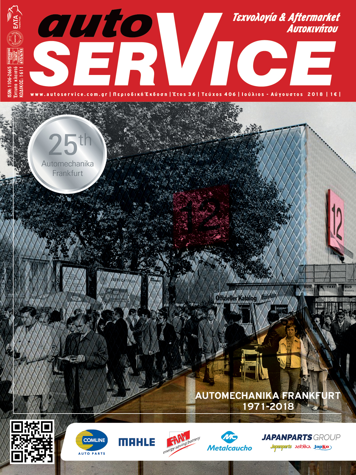 autoSERVICE July-August 2018