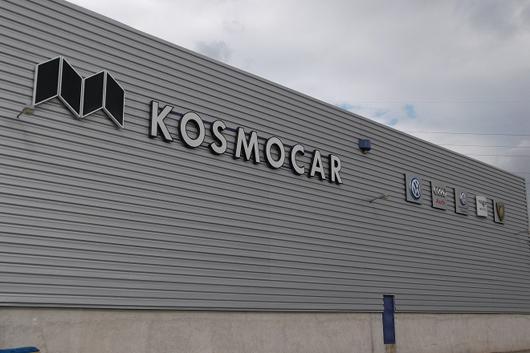 autoservice.com.gr_Kosmocar