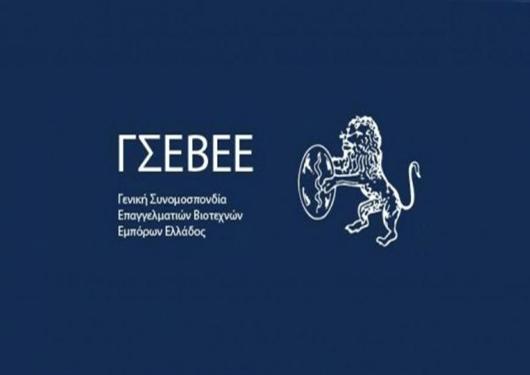 autoservice.com.gr_gsevee
