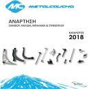 autoservice.com.gr_METALCAUCHO NEW CATALOGUE