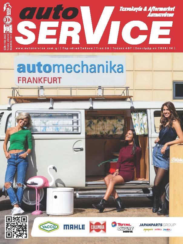 autoSERVICE Septemper 2018